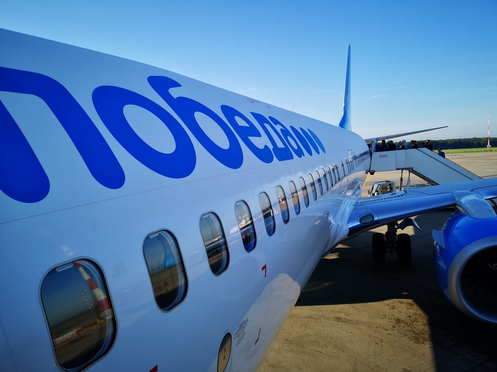 Pobeda flight from Moscow to St.Petersburg